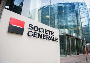 French bank to cut 3,700 jobs