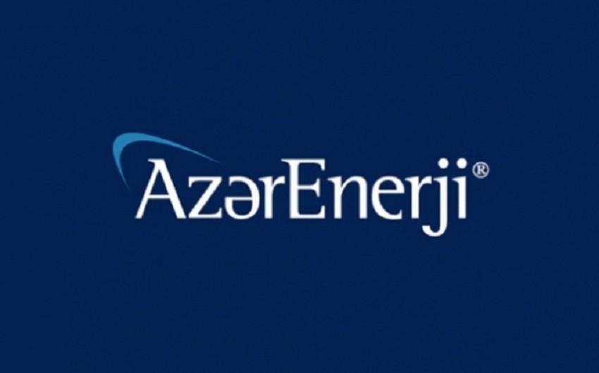В Азербайджане увеличена выработка электроэнергии