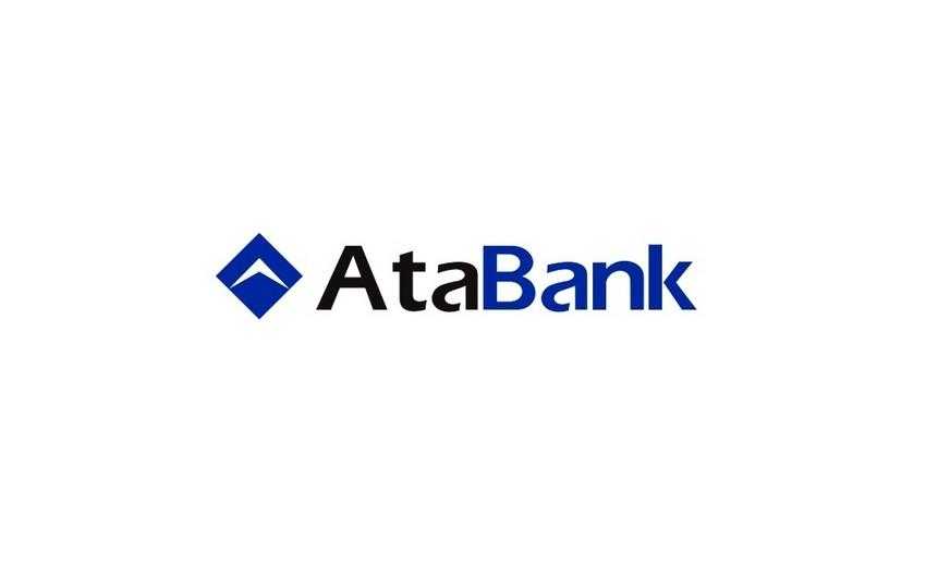 ПНФР взяла под контроль Atabank