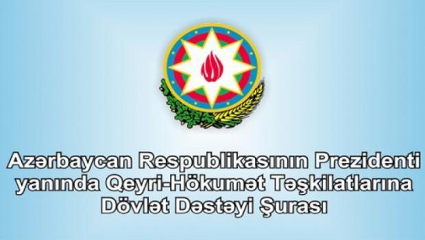 Расширены полномочия Совета государственной поддержки НПО при президенте Азербайджана