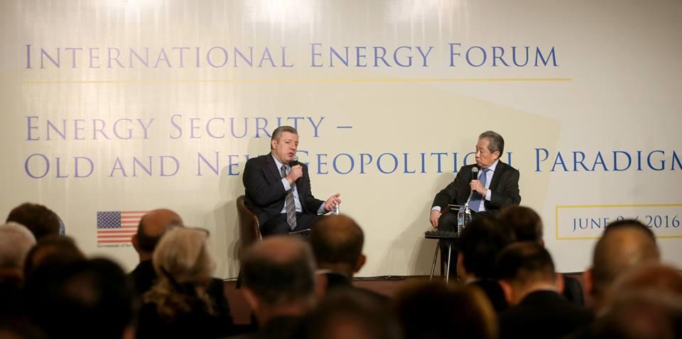 Премьер-министр: Азербайджан играет важную роль в энергобезопасности не только Грузии, но и мира в целом