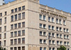 Сафар Мехтиев: Госкомтаможня выполнила бюджетные обязательства на 112%