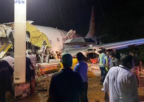 В Индии раскрыли подробности жесткой посадки самолета