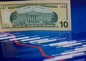ВВП США во II квартале вырос на 6,5% в годовом исчислении