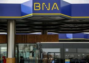 BNA организует деятельность в условияхвоенного положения