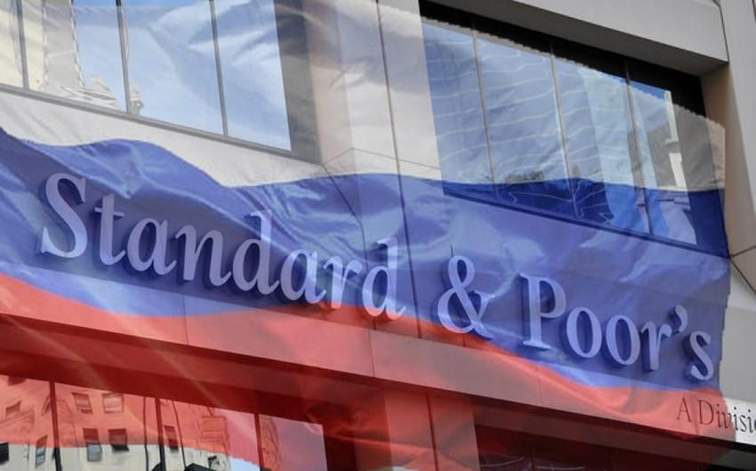 Standard&Poor's повысил кредитный рейтинг России