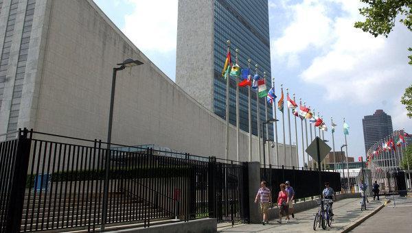Утвержден бюджет ООН на 2016-2017 гг.