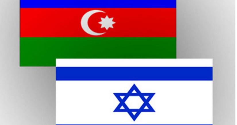 В Израиле открылось торговое представительство Азербайджана