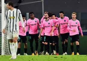 Завершились матчи Лиги чемпионов УЕФА