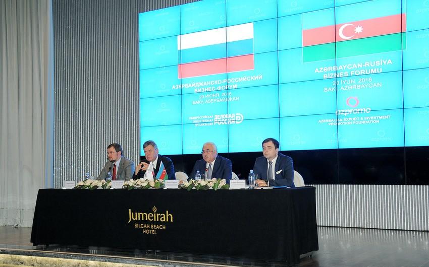 В Баку прошел азербайджано-российский бизнес-форум