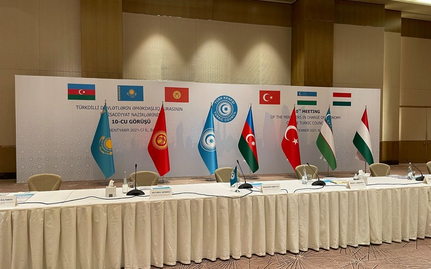 В Баку начинается встреча министров экономики стран Тюркского совета