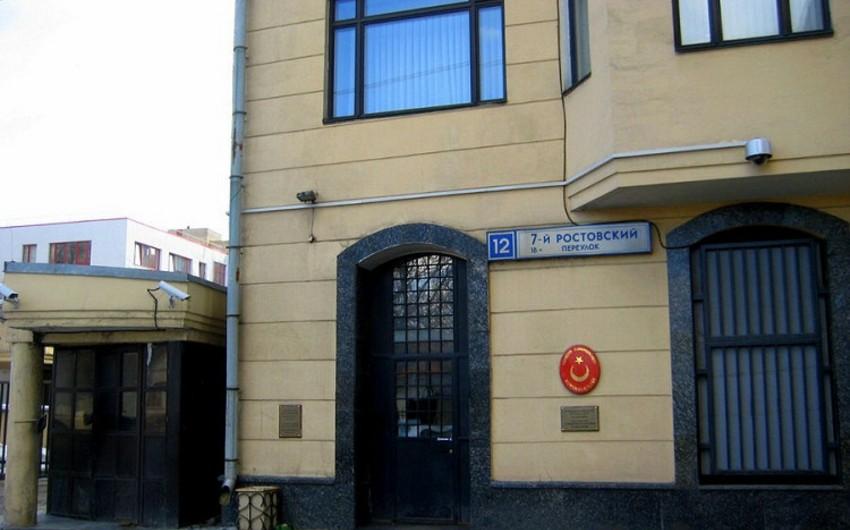 Письмо с порошком в посольство Турции в России пришло от имени депутата