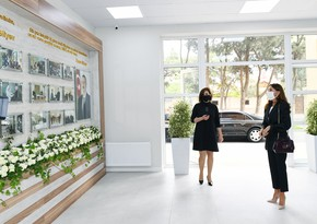 First Vice-President inaugurates new building of Children's Art School