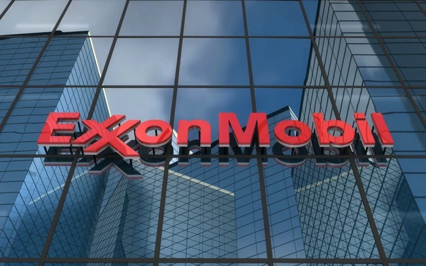 Exxon names Bank of America Merrill Lynch to run its oil and gas asset sale in Malaysia
