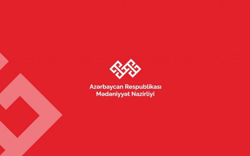 Mədəniyyət Nazirliyi  -