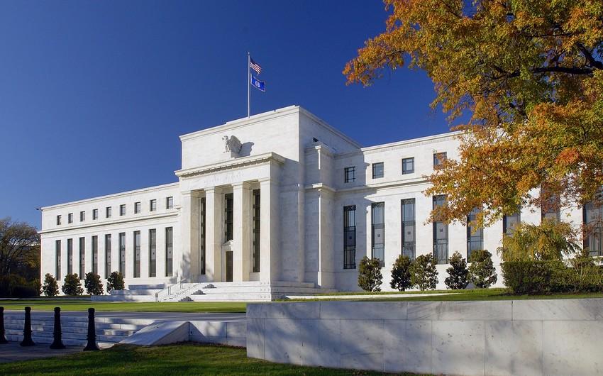 ФРС: Сейчас мы далеки от рассмотрения вопроса о повышении ставки