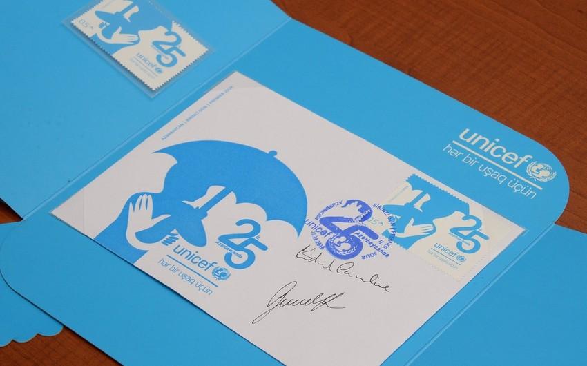 Azərbaycanın UNICEF-lə tərəfdaşlığının 25 illiyinə və uşaqlara həsr olunmuş xüsusi poçt markası nəşr edilib