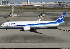 Летевший из Японии в Германию самолет экстренно сел в России