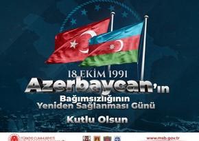 Turkish Defense Ministry congratulates Azerbaijan