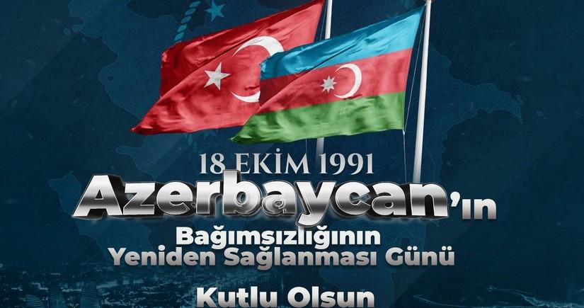 Министерство национальной обороны Турции поздравило Азербайджан