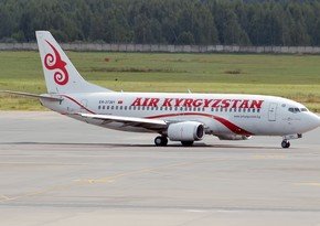 Kyrgyzstan cancels air links with all countries except Russia