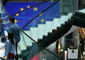 EU proposes reassessment of relations with US