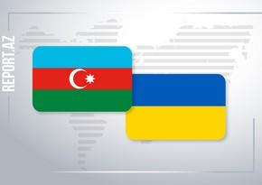Ukrayna Azərbaycanla əməkdaşlığı təhlükəsizlik strategiyasına daxil edib