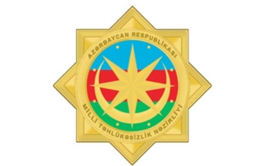 Azərbaycan MTN-ə yeni səlahiyyət verilib
