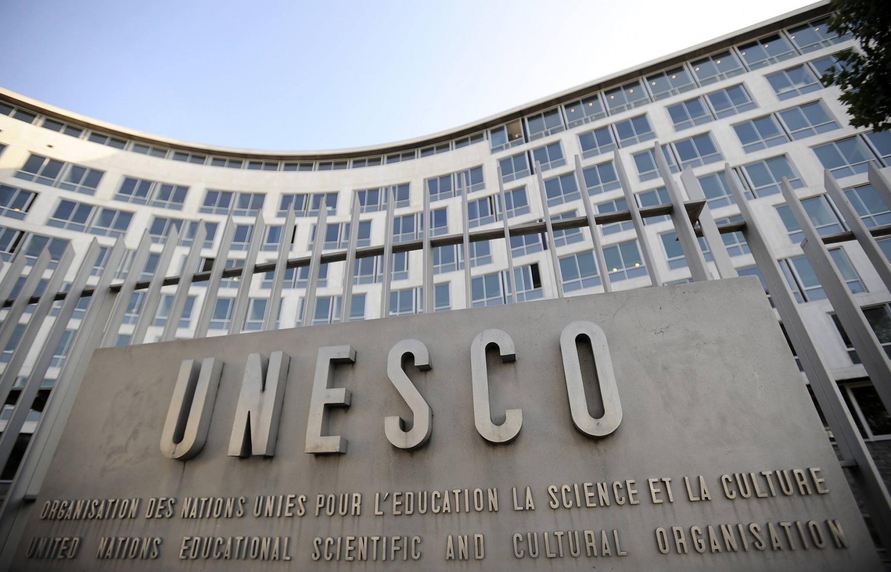 В Париже сегодня состоится голосование на пост нового гендиректора ЮНЕСКО