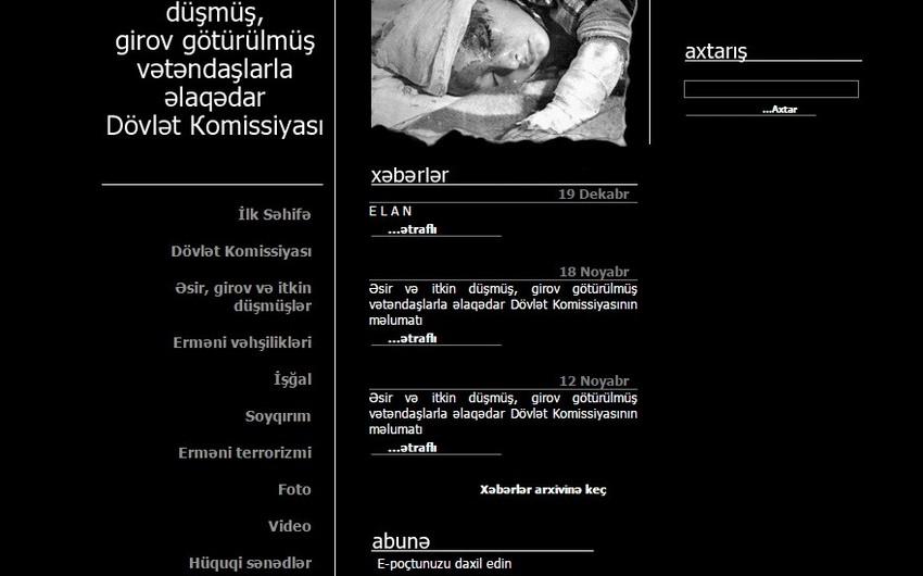 Приостановлен прием заявлений в связи с вакансиями в Госкомиссию по делам военнопленных, заложников и пропавших без вести граждан