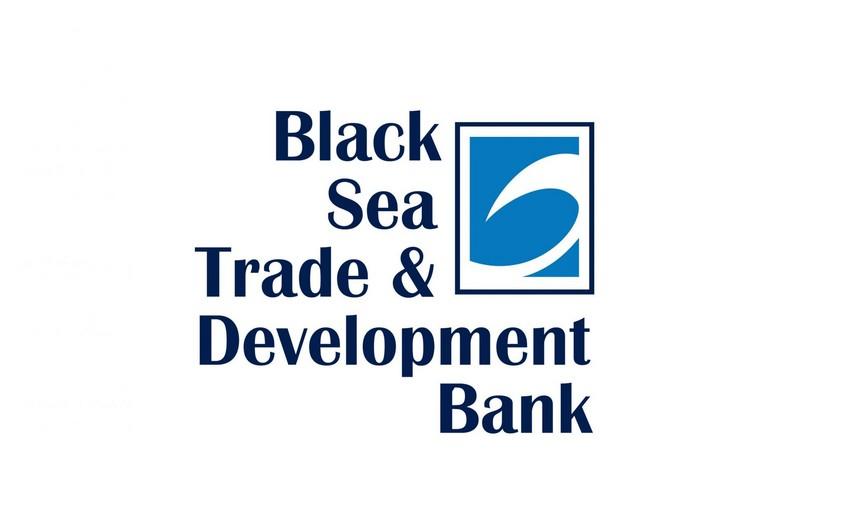 Черноморский банк торговли и развития вдвое увеличивает кредитный портфель