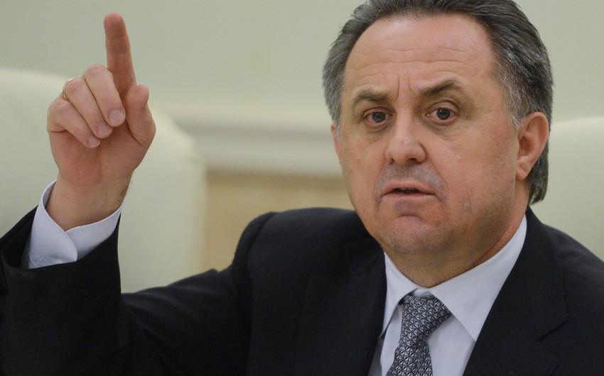 Виталий Мутко: Мы получили хорошее предложение от азербайджанских коллег в связи с Кубком содружества