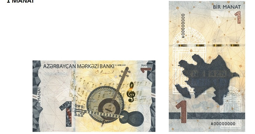 В Азербайджане выпустят в обращение новые купюры номиналом 1, 5 и 50 манатов