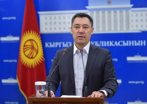 Economic amnesty announced in Kyrgyzstan