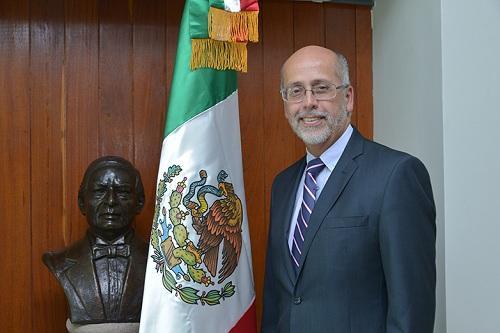 Посол Мексики посетил Милли Меджлис