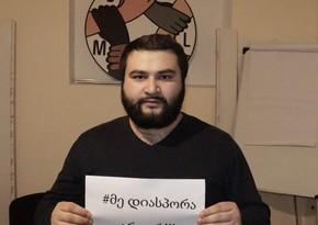 Azerbaijani youth protest against Georgian parliament