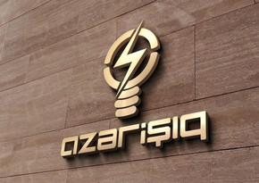 Азеришыг перешел на усиленный режим работы