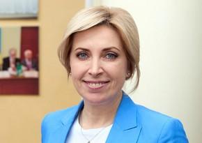 Ирина Верещук: У Украины и Азербайджана есть общие цели долгосрочного характера - ЕКСКЛЮЗИВ