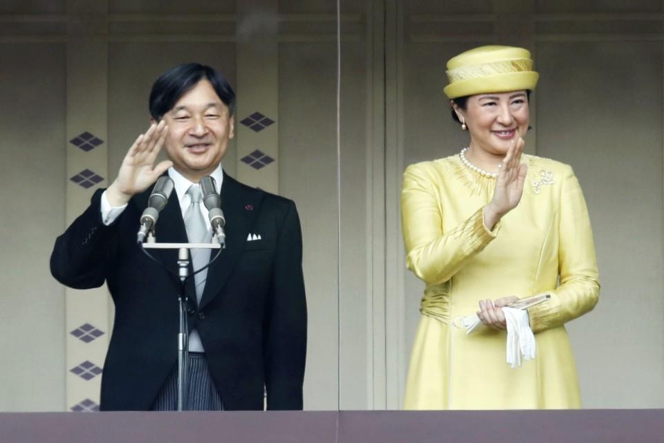 Император Нарухито / Kyodo News