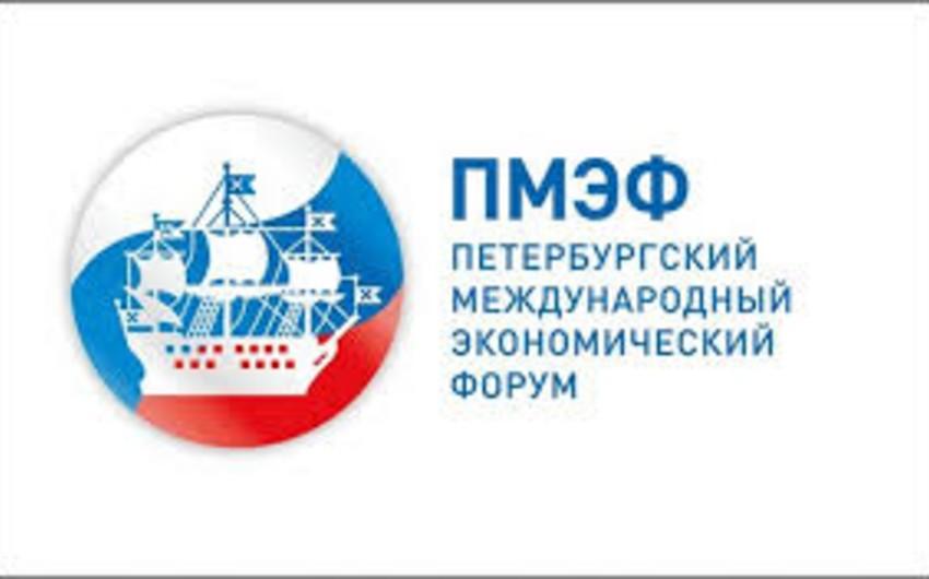 Sankt-Peterburqda Beynəlxalq İqtisadi Forum işinə başlayıb