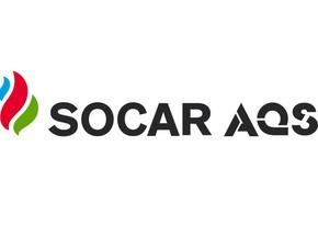 Сменился директор SOCAR-AQS