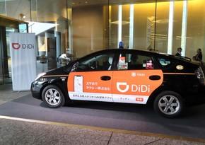 Сервис такси DiDi планирует IPO на бирже Гонконга