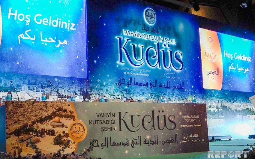"""В Стамбуле состоялась международная конференция на тему """"Иерусалим: город, освященный откровениями"""""""
