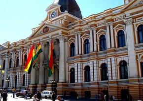 Партия Эво Моралеса получила большинство в обеих палатах парламента Боливии