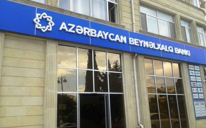 Azərbaycan Beynəlxalq Bankı müştərilərinin işini asanlaşdırıb