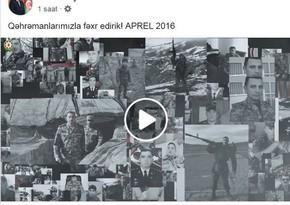 Президент поделился в Facebook видеороликом по случаю годовщины победы в апрельских боях - ВИДЕО