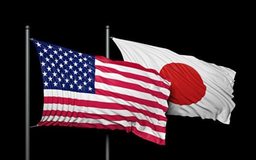 Парламент Японии ратифицировал торговое соглашение с США