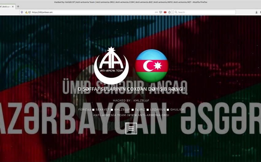 Азербайджанские хакеры взломали около 30 армянских сайтов