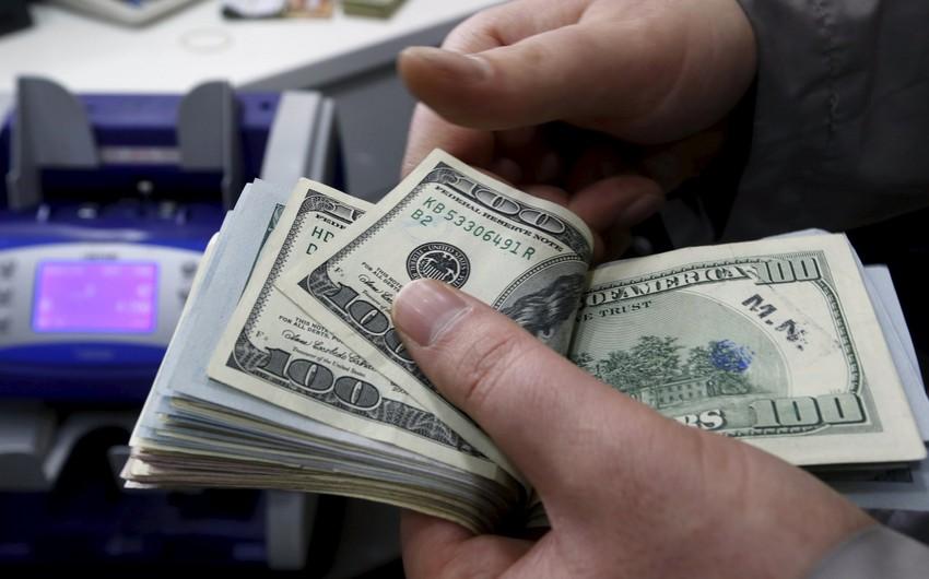 Курсы валют Центрального банка Азербайджана (24.11.2016)