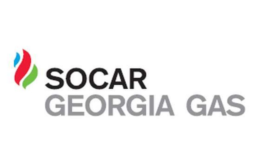 SOCAR: There is no problem with gas supply to Georgia